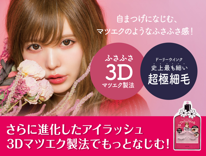 https://www.koji-honpo.co.jp/tsubasa/common/images/banner_02.jpg
